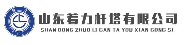 山东省伟筑新型建材有限公司