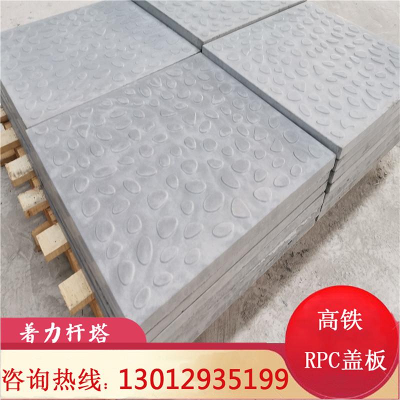 着力盖板客户 中铁陕西廷安工程高铁人行道盖板电缆沟槽盖板案例